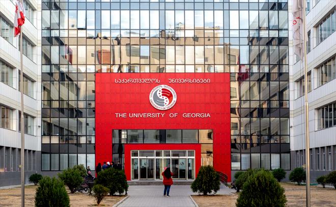 "Facade of ""University of Georgia"""