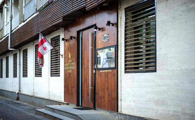 """Matsne"" - the facade of the main office"