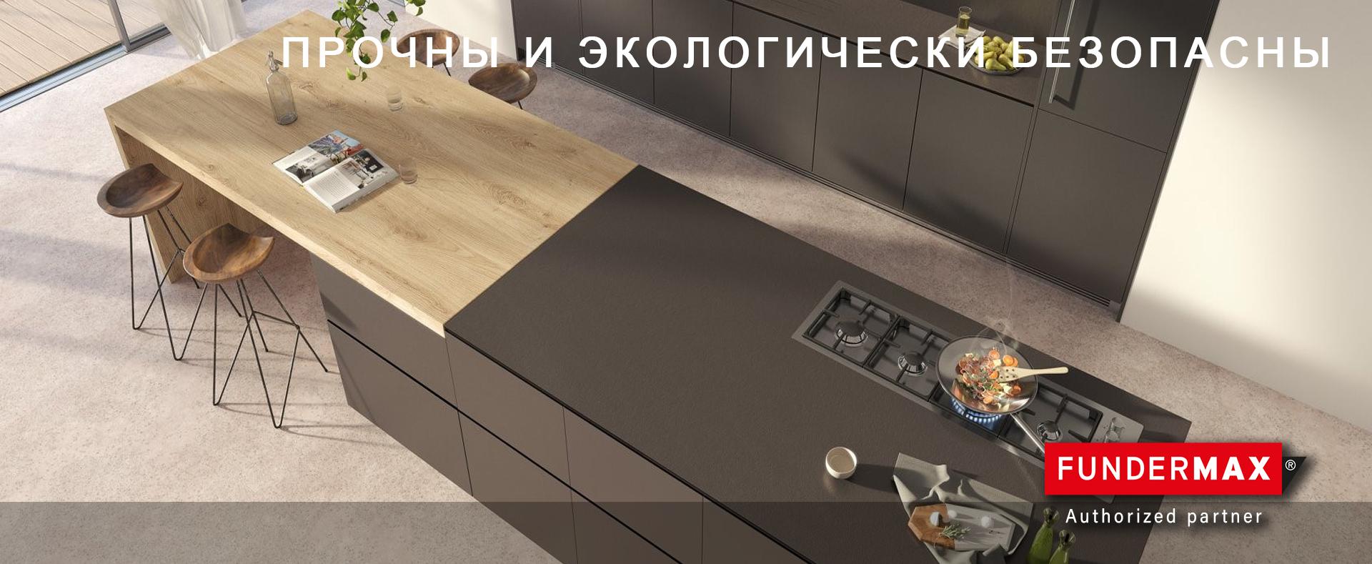Елементы мебели