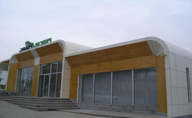 """Agricultural shop """"Agrosphere"""""""