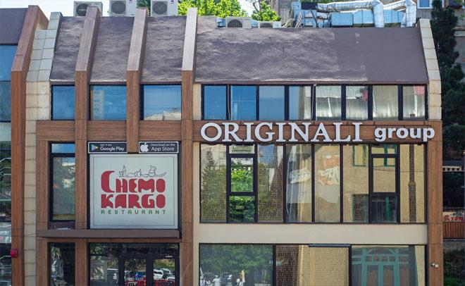 """Facade of the restaurant """"Chemo Cargo"""""""