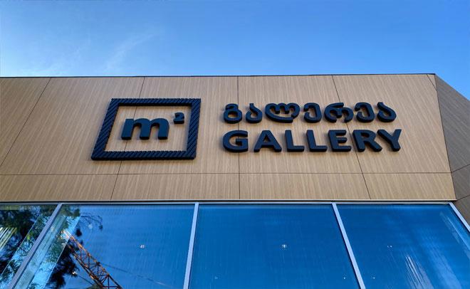 M2-Gallery - Sales Office Facade