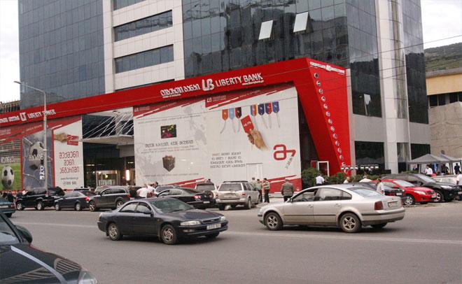 Liberty Bank Facade