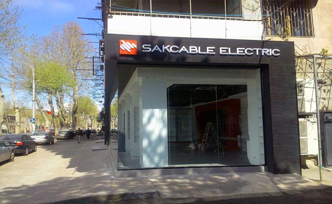 Facade of Sakkabeli store