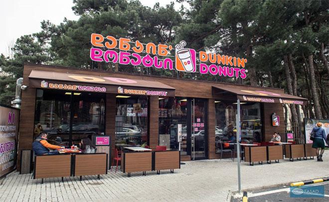 """facade of  """"DUNKIN'DONUTS""""  restaurant"""