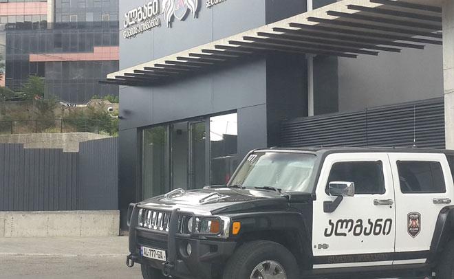 Office of Security Company Algan