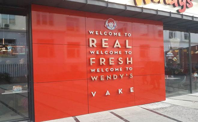 """Wendy"" - restaurant facade on Chavchavadze ave"